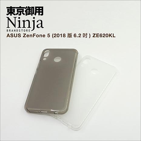 【東京御用Ninja】ASUS ZenFone 5 (2018版6.2吋) ZE620KL磨砂TPU清水保護套透白色