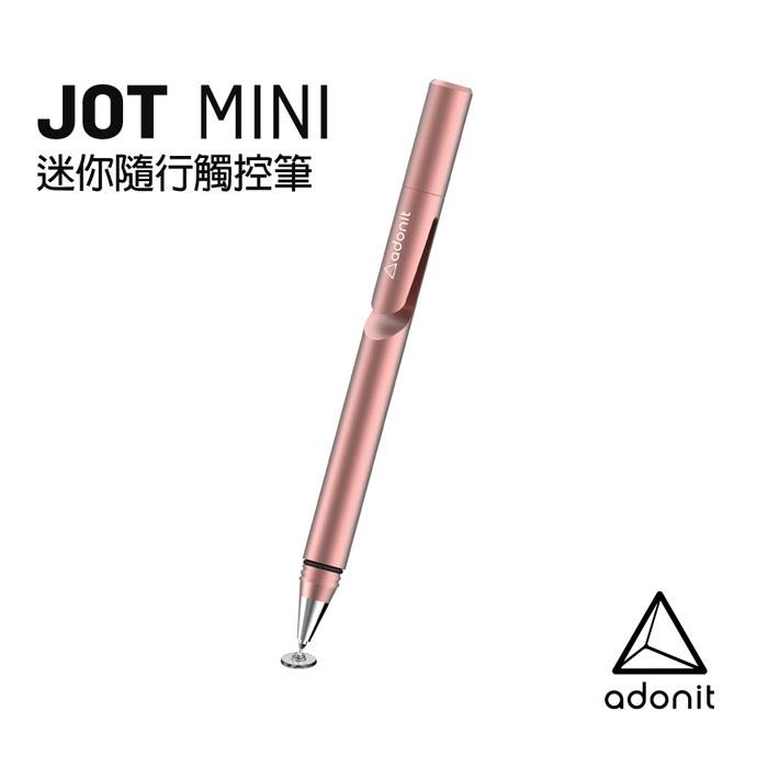 Adonit Jot Mini 迷你隨行觸控筆-玫瑰金