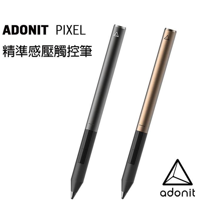 Adonit Pixel精準感壓觸控筆黑