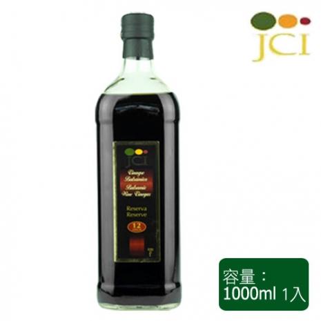 《JCI 艾欖》西班牙12年釀造 JCI Balsamic葡萄酒醋 (1000 ml餐飲專業使用)
