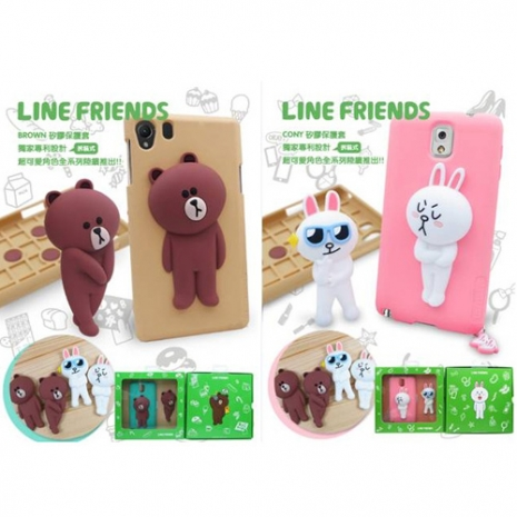 Line Apple iPhone 5s 手機背蓋組(Cony兔、Brown熊)Brown熊大 棕色