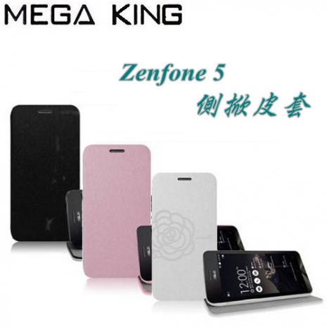 《MEGA KING》側掀皮套 ASUS ZenFone 5 三色可選 (星光黑/星光粉/星光白)