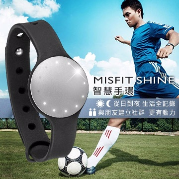Misfit Shine 個人活動監測器- iOS Android 4.3 適用