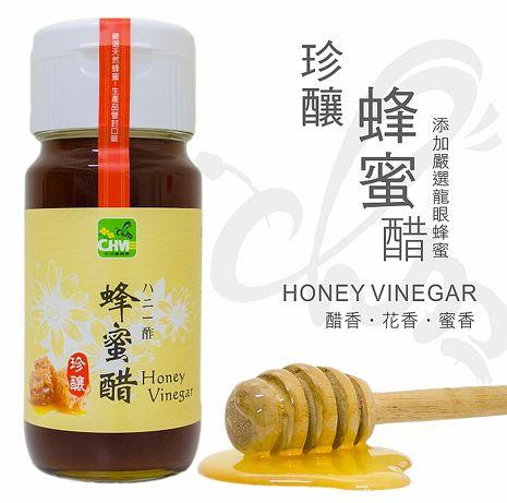彩花蜜 珍釀蜂蜜醋 500ml (珍釀梅瓶)