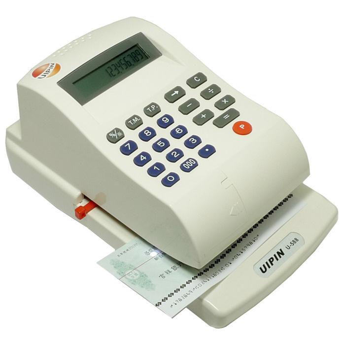 【UIPIN】15位數光電投影微電腦支票機 U-588 (中文顯示)