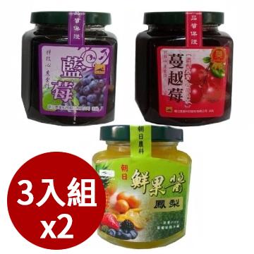 【朝日農業】手作水果茶210g (藍莓/蔓越莓/鳳梨) 3入組 * 2