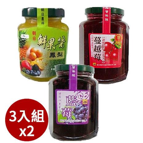 【朝日農業】手作水果茶320g (藍莓/蔓越莓/鳳梨) 3入組*2