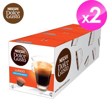 雀巢NESCAFE 低咖啡因美式濃黑咖啡膠囊 (Lungo Decaffeinato) 【3盒X2條組】