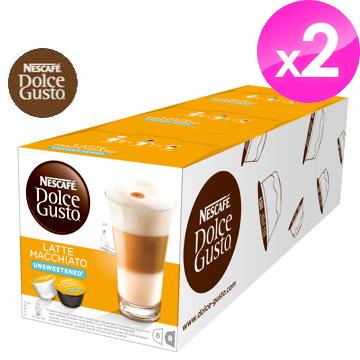 雀巢NESCAFE 無糖拿鐵咖啡膠囊 (Latte Macchiato Unsweetened)【3盒X2條組】