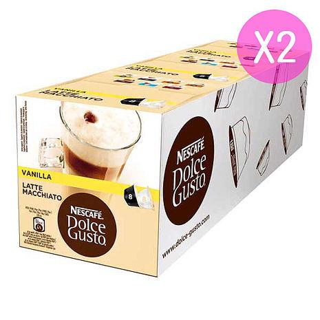 1DGVALA16X3X2 雀巢NESCAFE 香草瑪奇朵咖啡膠囊(Vanilla Latte Macchiato) 【3盒X2條組】