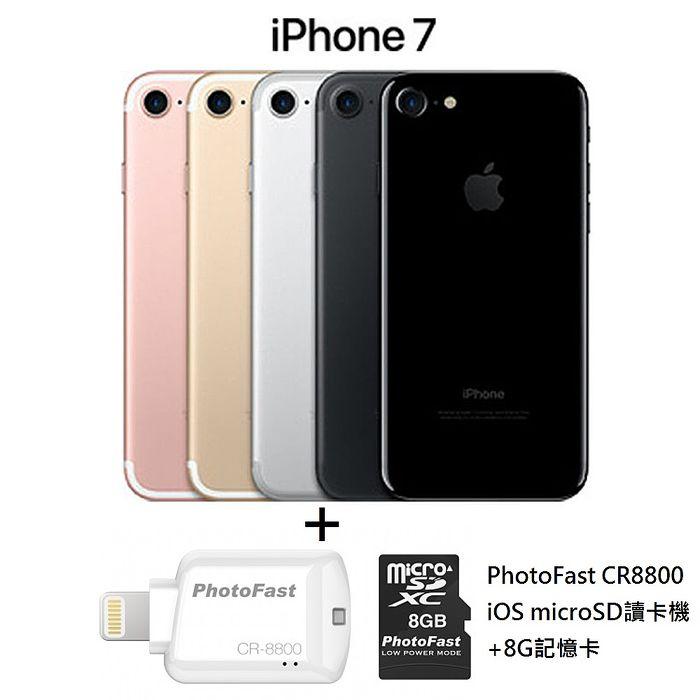Apple iphone 7 128G + PhotoFast CR8800 iOS microSD讀卡機+8G記憶卡 再加贈保護殼+保貼