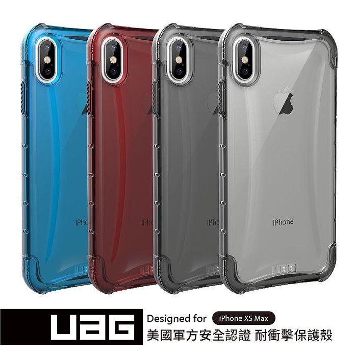 UAG iPhone XS MAX 耐衝擊全透保護殼