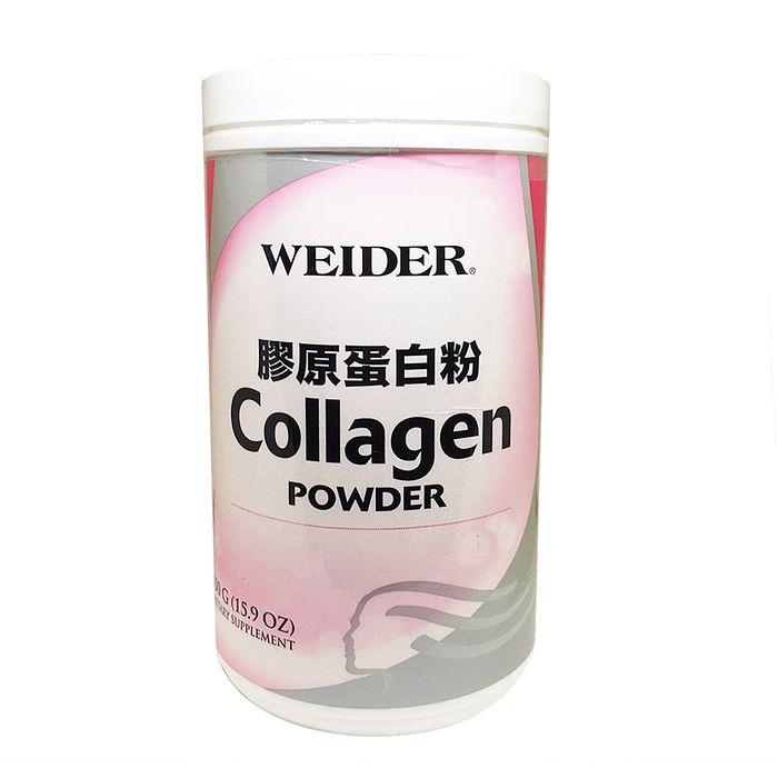 WEIDER 威德 膠原蛋白粉 450公克