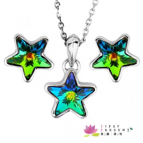 施華洛世奇 水晶元素 小星星項鍊+耳環 套組 可愛款 星空綠/三色可選 微醺。禮物