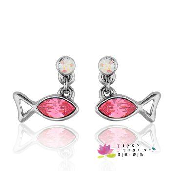 耳環 施華洛世奇 水晶元素 夏日謎樣 粉紅小魚 微醺。禮物