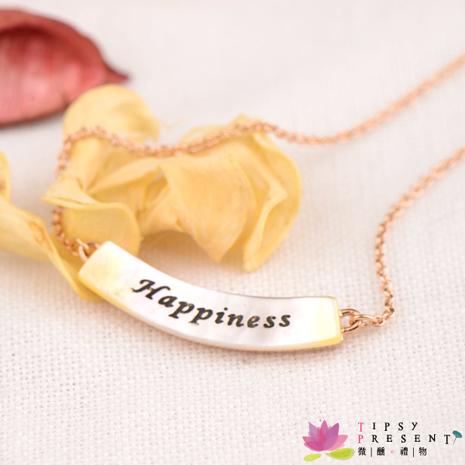 項鍊 仿貝殼質感 合金鍍K金 彎彎貝殼幸福 Happiness 項鍊 微醺。禮物