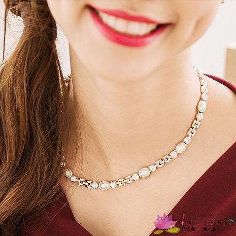 項鍊 人造珍珠 高級水鑽 奢華珍珠風 頸圈/頸鍊 項鍊 微醺禮物