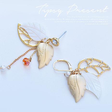 耳環 施華洛世奇水晶元素 人造珍珠 極致奢華 樹葉 左右不同款 耳環 微醺禮物