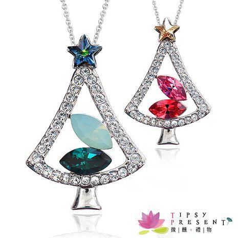 項鍊 施華洛世奇水晶元素 歡樂聖誕樹 項鍊 兩色 微醺 禮物綠色