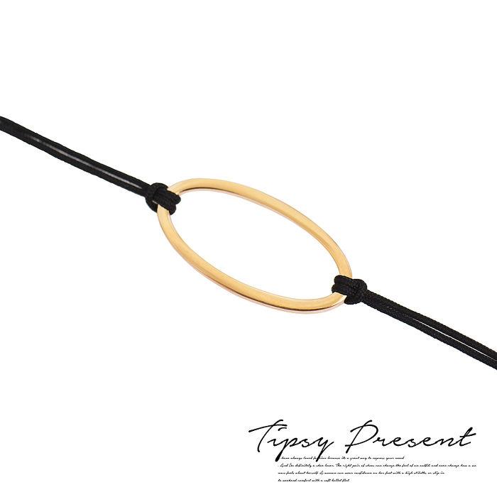 微醺禮物 手環 簡約 玫瑰金橢圓 鍍K金 手鍊 手繩