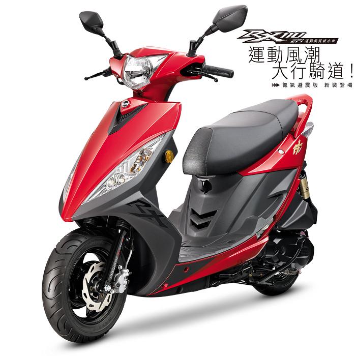 ★點我現折★SYM三陽機車 RX 110 EFi (氮氣避震器版)碟煞 2016全新車