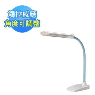 【熹麗歐斯】 觸控式調光LED檯燈DL-1501 台灣製造