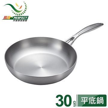 【PERFECT 理想】義大利風格七層複合金平底鍋-30cm單把無蓋(台灣製造)