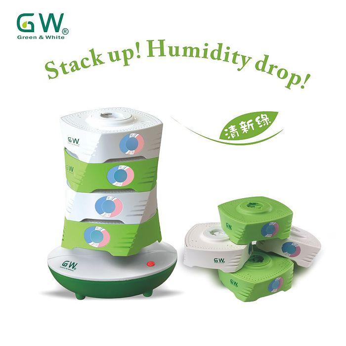 【GW 水玻璃】疊疊樂分離式除濕機 (還原座x1+1疊疊樂x8+烘鞋管x1+薰香台x1)11件組