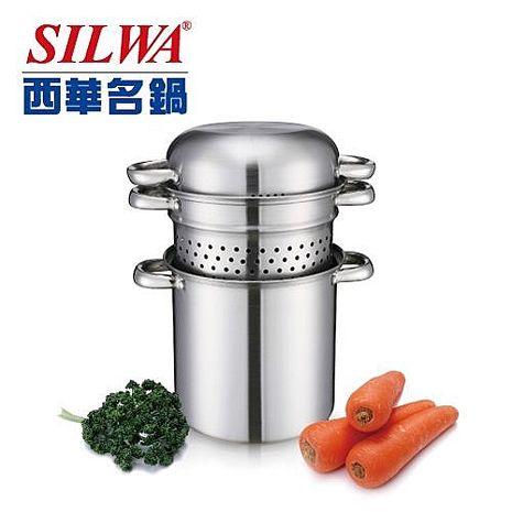 【福利品】西華 多功能煮麵鍋 ERS7709加贈隔熱手套*1 特賣