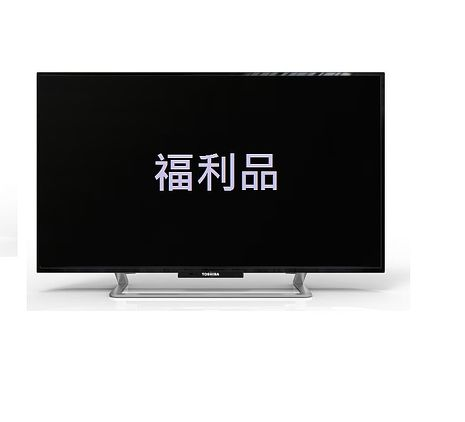 (福利品) TOSHIBA 東芝【43吋】液晶顯示器43P2550VS+視訊盒(不含安裝)