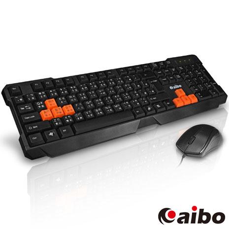 aibo 炎爵 LY-ENKM07 有線鍵盤滑鼠組