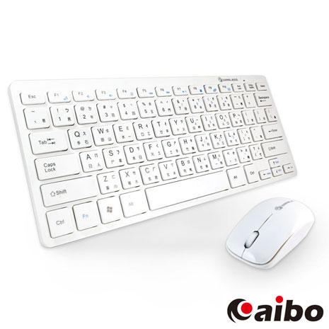 aibo 2.4G 無線時尚輕巧多媒體鍵盤滑鼠組-白色