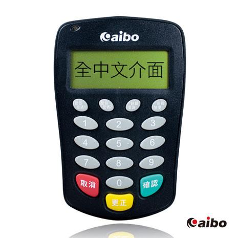 aibo 金融保鑣 二代確認型晶片讀卡機(黑)