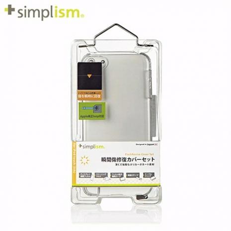 【福利品特賣】Simplism iPod touch 5專用 瞬間修復保護殼組(附保護貼)-透明 Clear