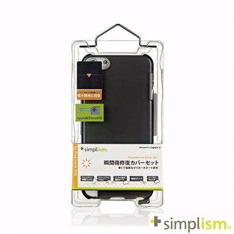 Simplism iPod touch 5專用 瞬間修復保護殼組(附保護貼)-霧黑 Smoky Black