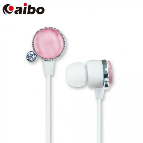 aibo ECHO 繽紛時尚鑽石耳機(圓形版)-粉紅
