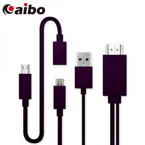 aibo MicroUSB TO HDMI MHL多彩行動高畫質影音傳輸線-深紫