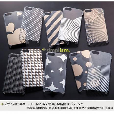 Simplism iPhone 5S 幾何圖紋水晶保護殼組金色放射