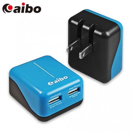 【aibo】USB 2PORT 大電流3.1A方塊充電器(黑藍)