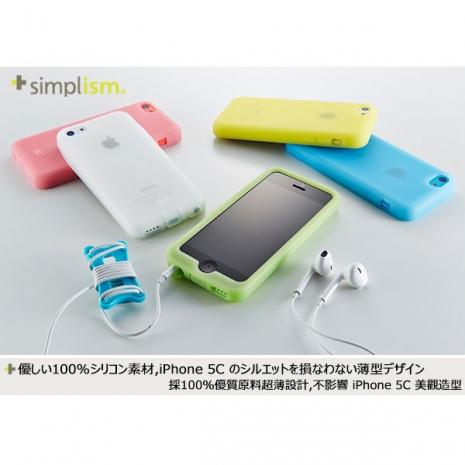 Simplism iPhone 5C 專用矽膠保護套組粉紅
