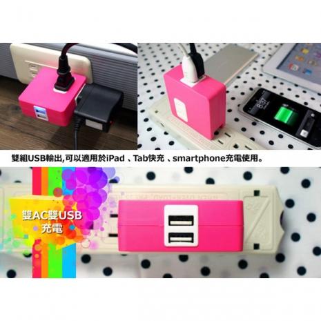 炫彩 SD-22U 2孔插座x2+雙USB埠 15A分接式插座綠色