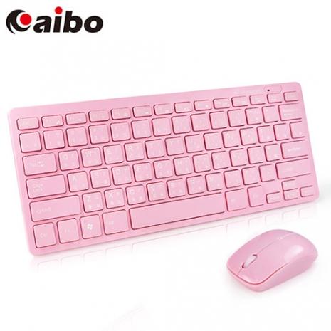 aibo 2.4G 無線時尚輕巧多媒體鍵盤滑鼠組-櫻花粉