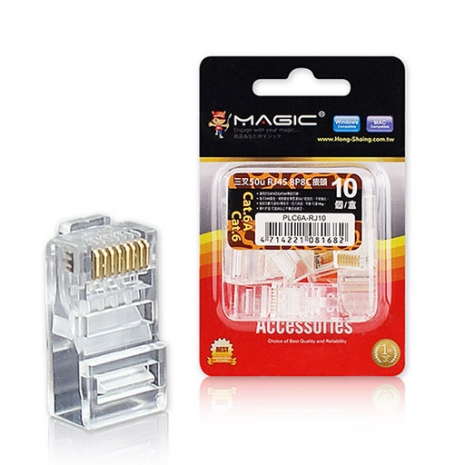 MAGIC CAT.6/CAT.6A 網路線用 RJ45 8P8C三叉水晶頭-10入