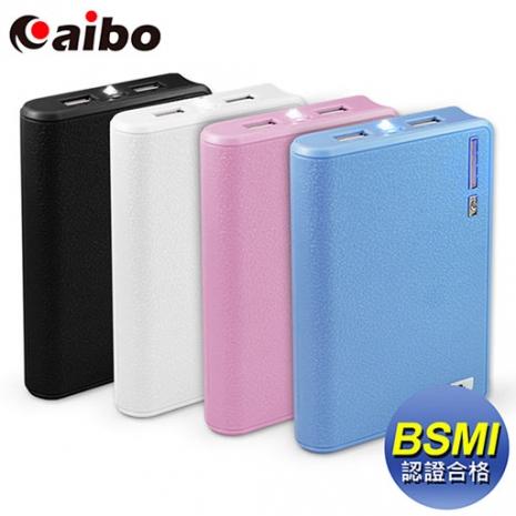 aibo PV8800 大容量行動電源8800mAh(三洋電芯)白色