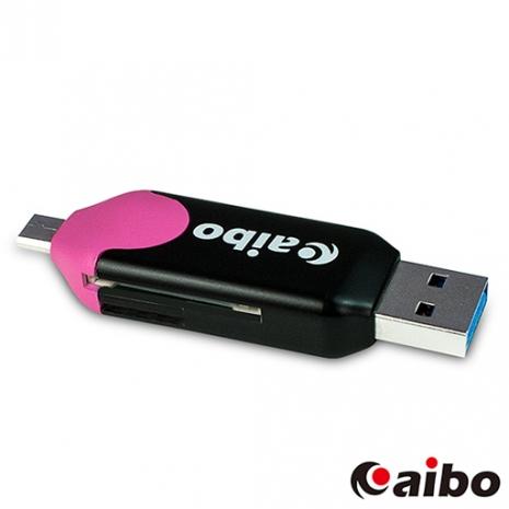 aibo OTG371 USB3.0 OTG迷你讀卡機(USB3.0 A公+SD/TF讀卡)