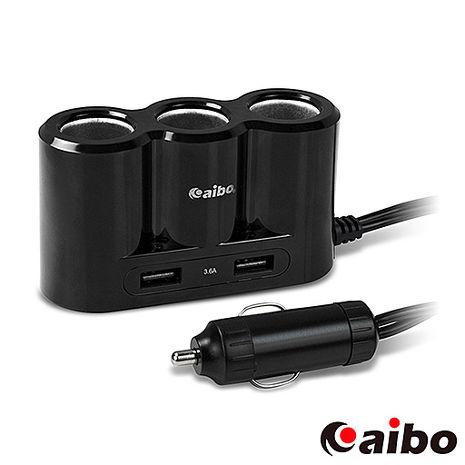 aibo AB439 車用雙USB帶線點菸器擴充座(雙USB埠+三點菸器)-相機.消費電子.汽機車-myfone購物