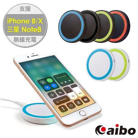 aibo TX-Q5 Qi 智慧型手機專用 迷你無線充電板黑橘