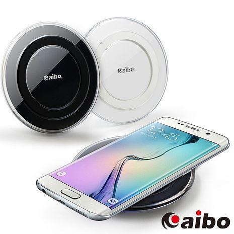 aibo TX-S6 Qi 智慧型手機專用 無線充電板-黑色/白色白色