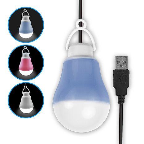 USB LED 隨身照明 帶線聚光燈泡(白光)
