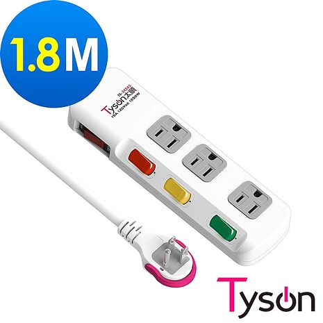 Tyson太順電業 TS-343AS 3孔4切3座延長線(拉環扁插)-1.8米